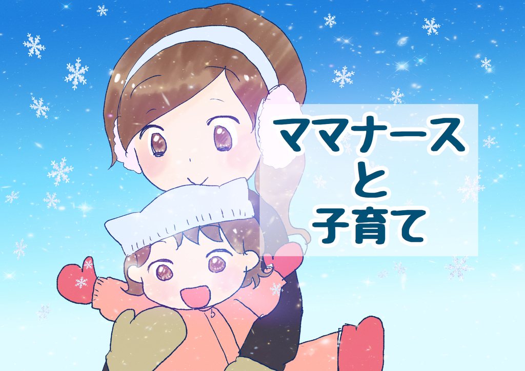 f:id:inakagurashinurse:20190119112333j:plain