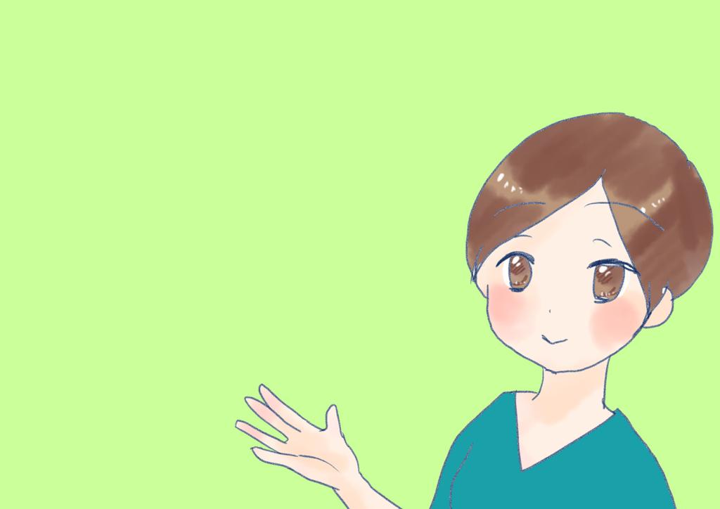 f:id:inakagurashinurse:20190120221351j:plain