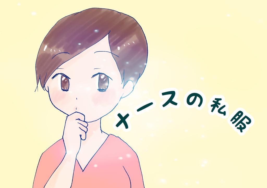 f:id:inakagurashinurse:20190203111536j:plain