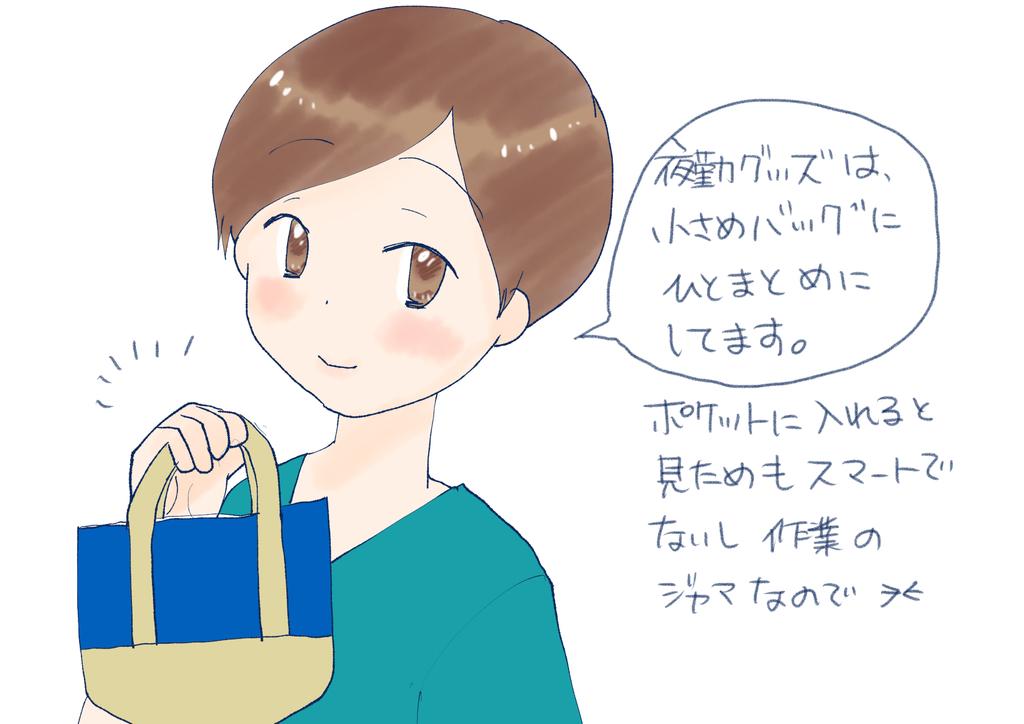 f:id:inakagurashinurse:20190204194526j:plain