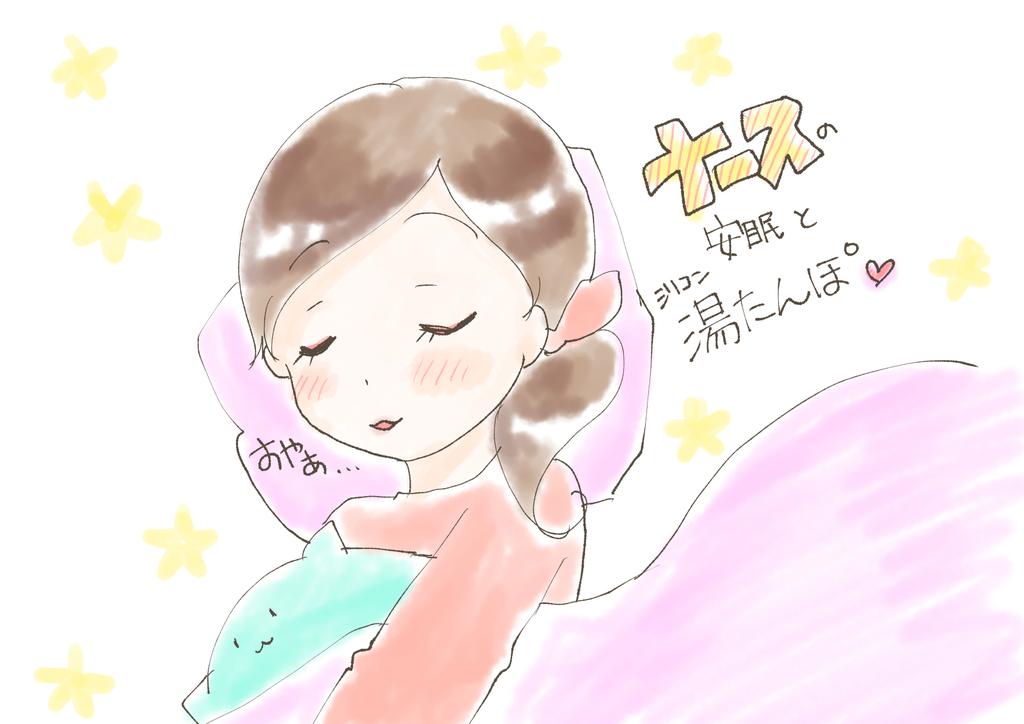 f:id:inakagurashinurse:20190206220422j:plain