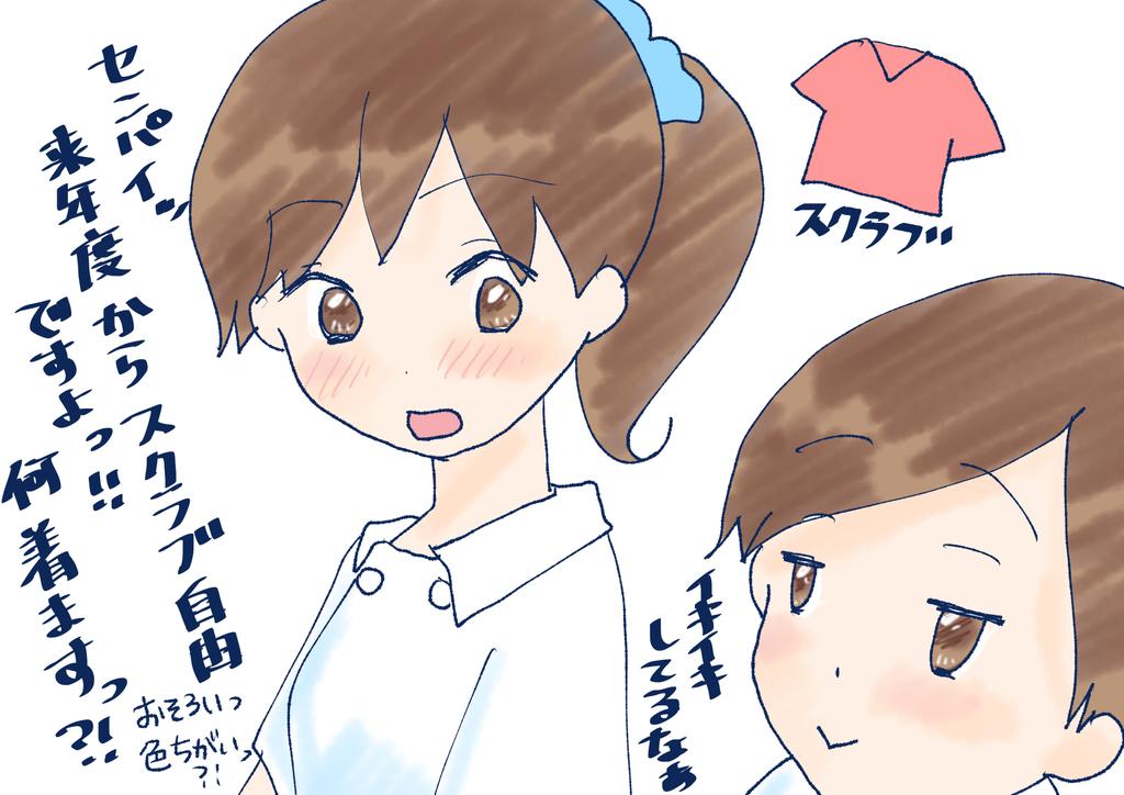 f:id:inakagurashinurse:20190218203655j:plain