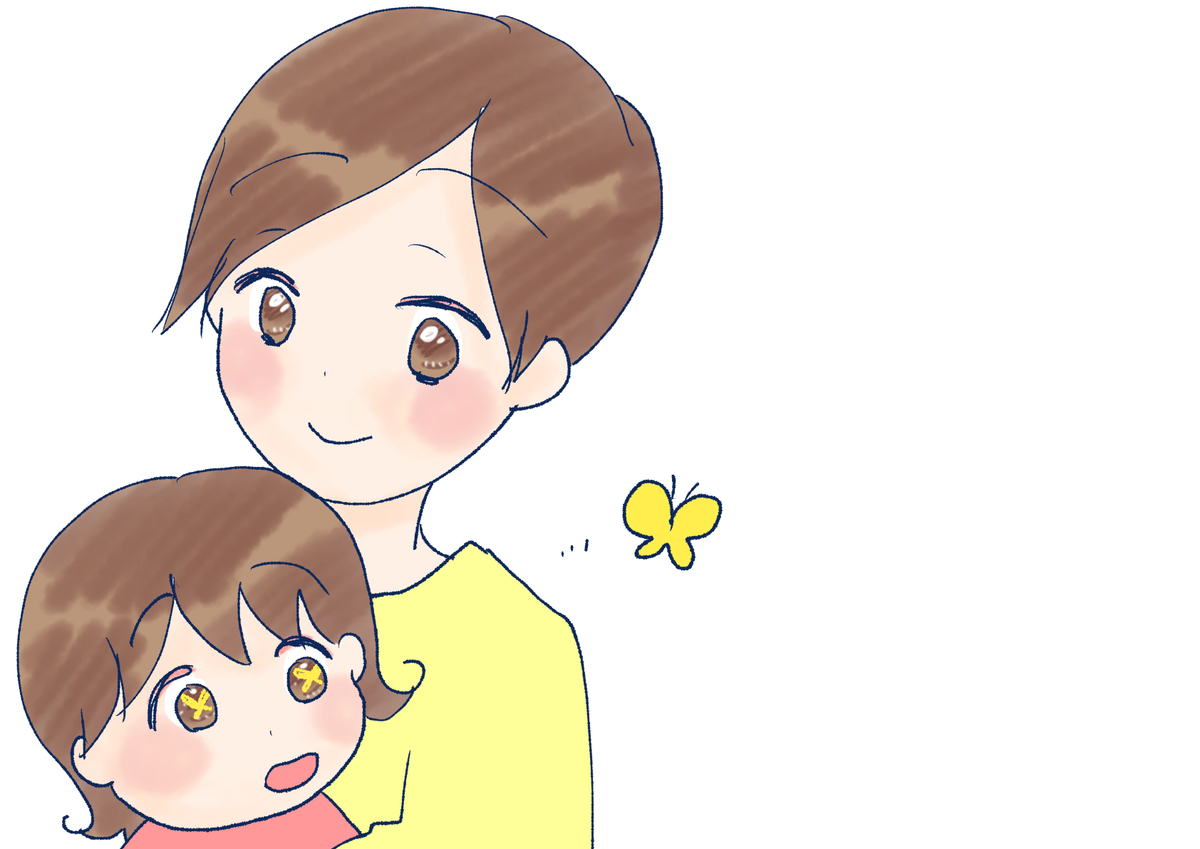 f:id:inakagurashinurse:20191114165333j:plain