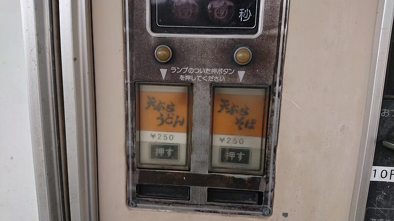 f:id:inakakaoru:20190417224331p:plain