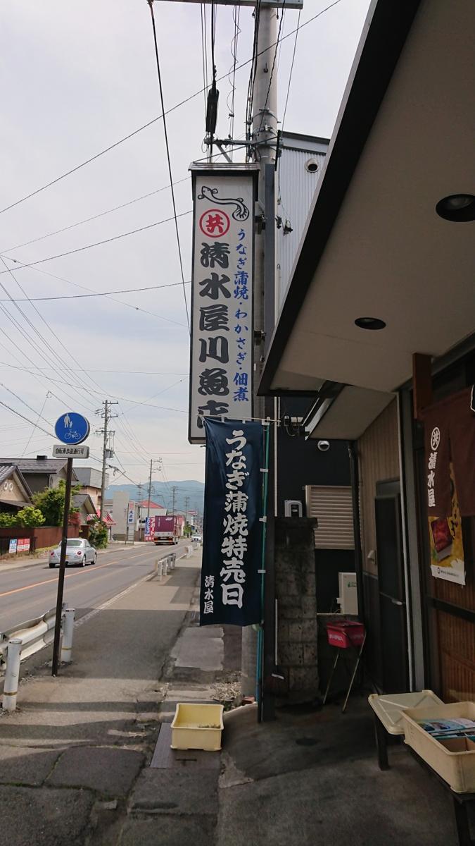 f:id:inakakaoru:20190616214833p:plain
