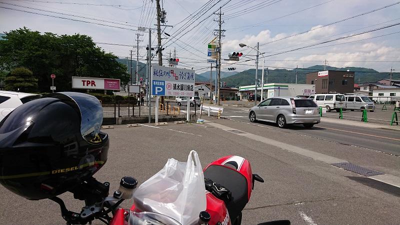 f:id:inakakaoru:20190616222555p:plain