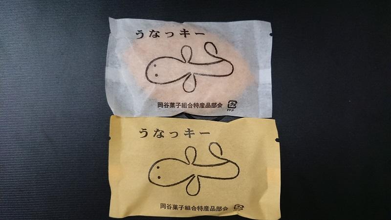 f:id:inakakaoru:20190616234226p:plain