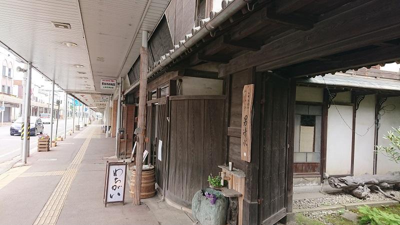 f:id:inakakaoru:20190707014010p:plain