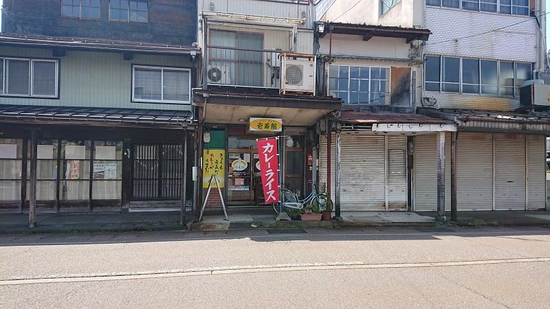 f:id:inakakaoru:20190728085635p:plain