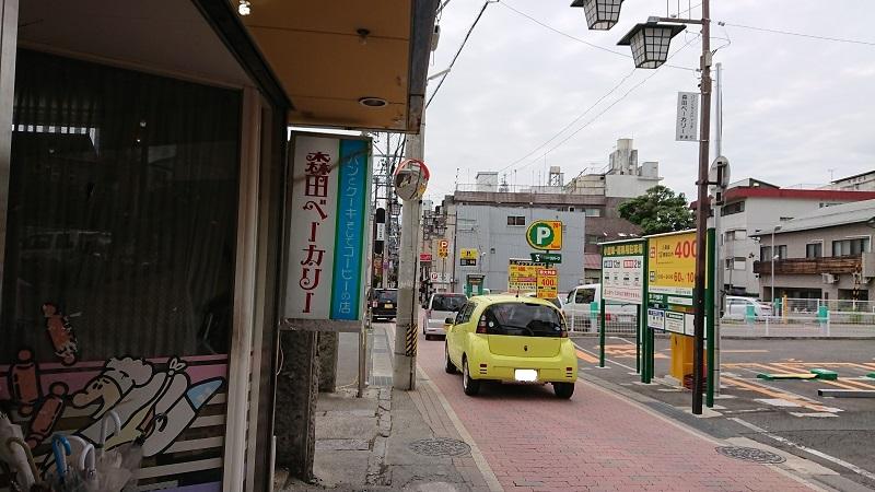 f:id:inakakaoru:20190909000545p:plain