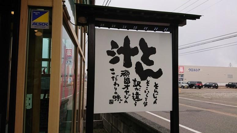 f:id:inakakaoru:20200219013405p:plain