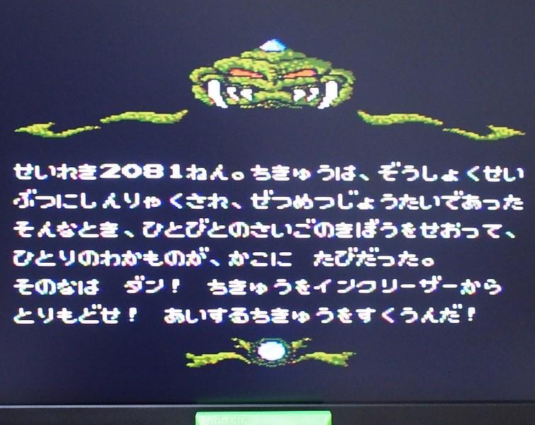f:id:inakakaoru:20200511204119p:plain