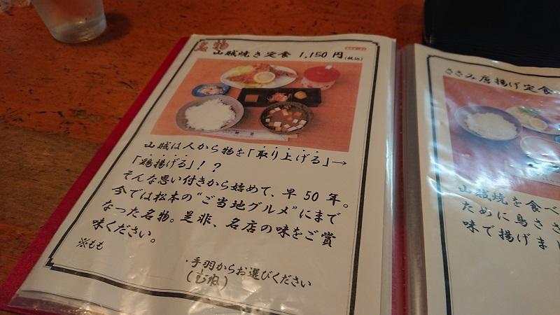 f:id:inakakaoru:20200627124846p:plain