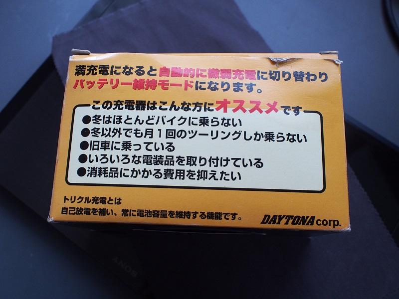 f:id:inakakaoru:20201018202155p:plain