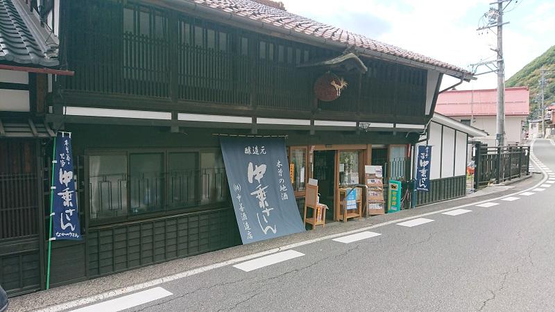 f:id:inakakaoru:20201127221116p:plain