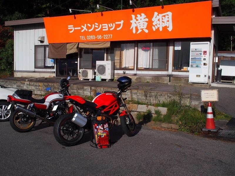f:id:inakakaoru:20201212105223p:plain