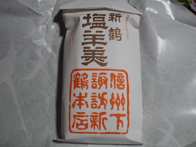 f:id:inakakaoru:20201212112227p:plain