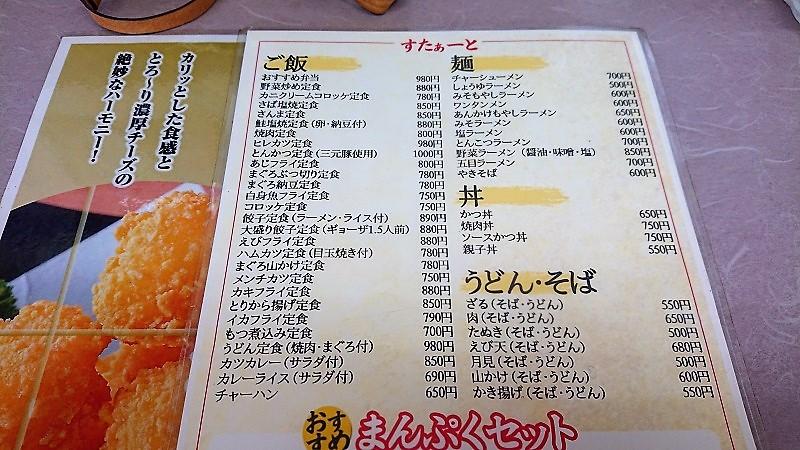 f:id:inakakaoru:20210109222725p:plain