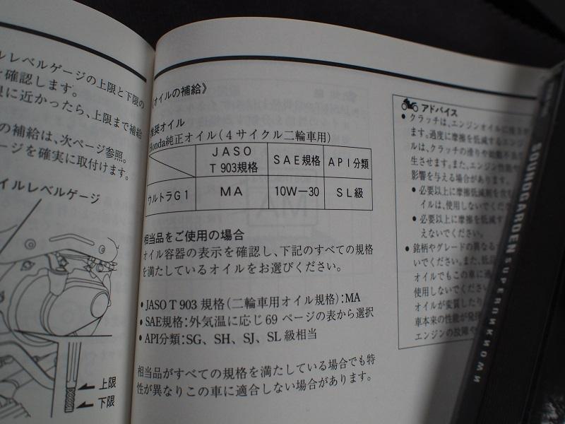 f:id:inakakaoru:20210328202358p:plain