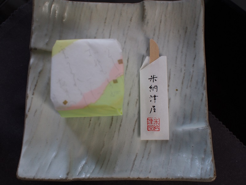 f:id:inakakaoru:20210919101805j:plain