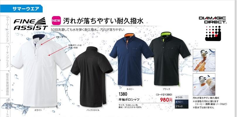f:id:inakamogura:20201226005002j:plain