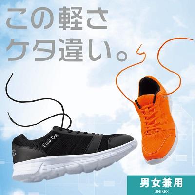 f:id:inakamogura:20210122013343j:plain
