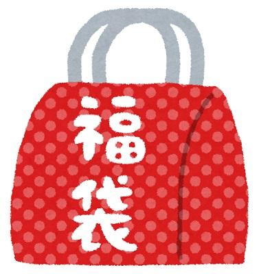 f:id:inakamogura:20210122205429j:plain
