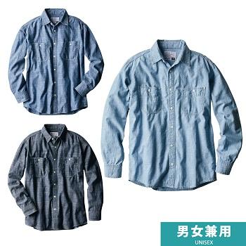f:id:inakamogura:20210210020950j:plain