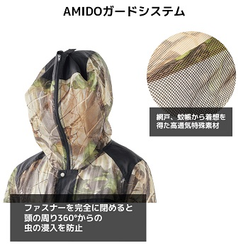 f:id:inakamogura:20210409020053j:plain