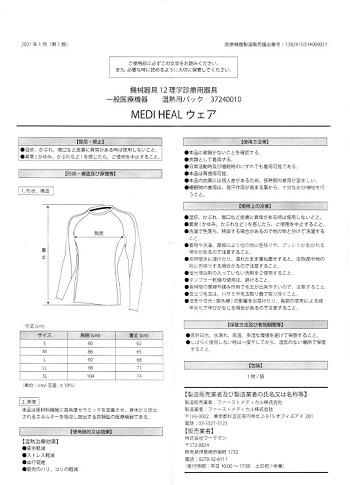 f:id:inakamogura:20210421021502j:plain