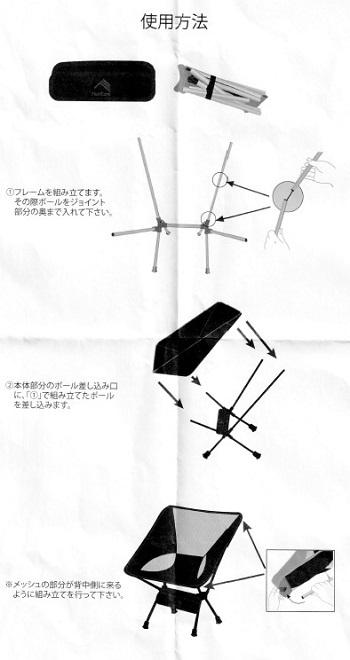 f:id:inakamogura:20210421183023j:plain