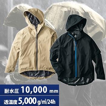 f:id:inakamogura:20210518233225j:plain