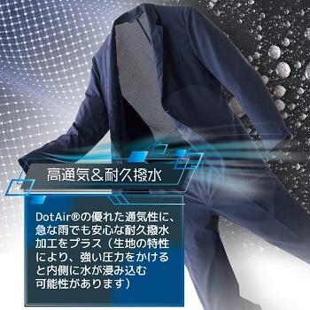 f:id:inakamogura:20210520205544j:plain