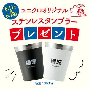 f:id:inakamogura:20210612003300j:plain