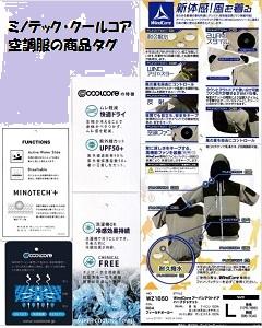 f:id:inakamogura:20210630003451j:plain