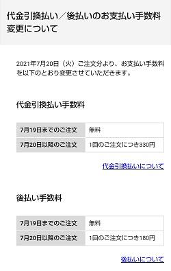 f:id:inakamogura:20210718204412j:plain