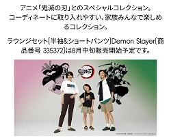 f:id:inakamogura:20210723002444j:plain