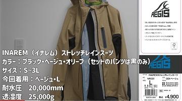 f:id:inakamogura:20210910001509j:plain