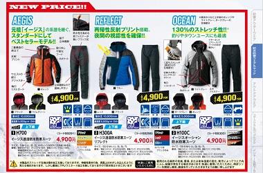 f:id:inakamogura:20210917021407j:plain