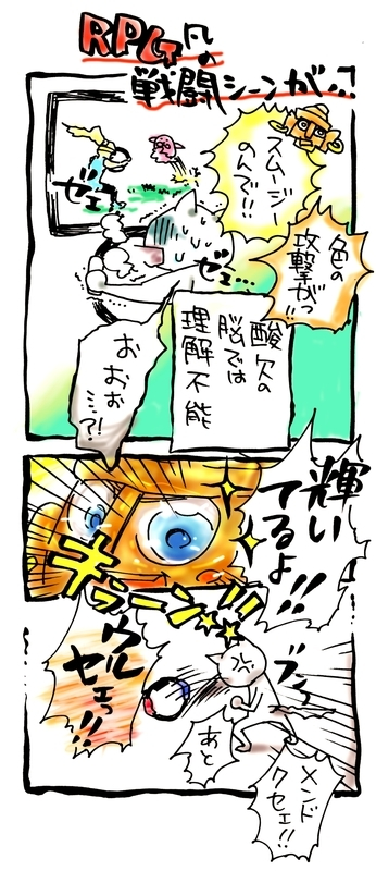 f:id:inakamono88:20200819133402j:plain