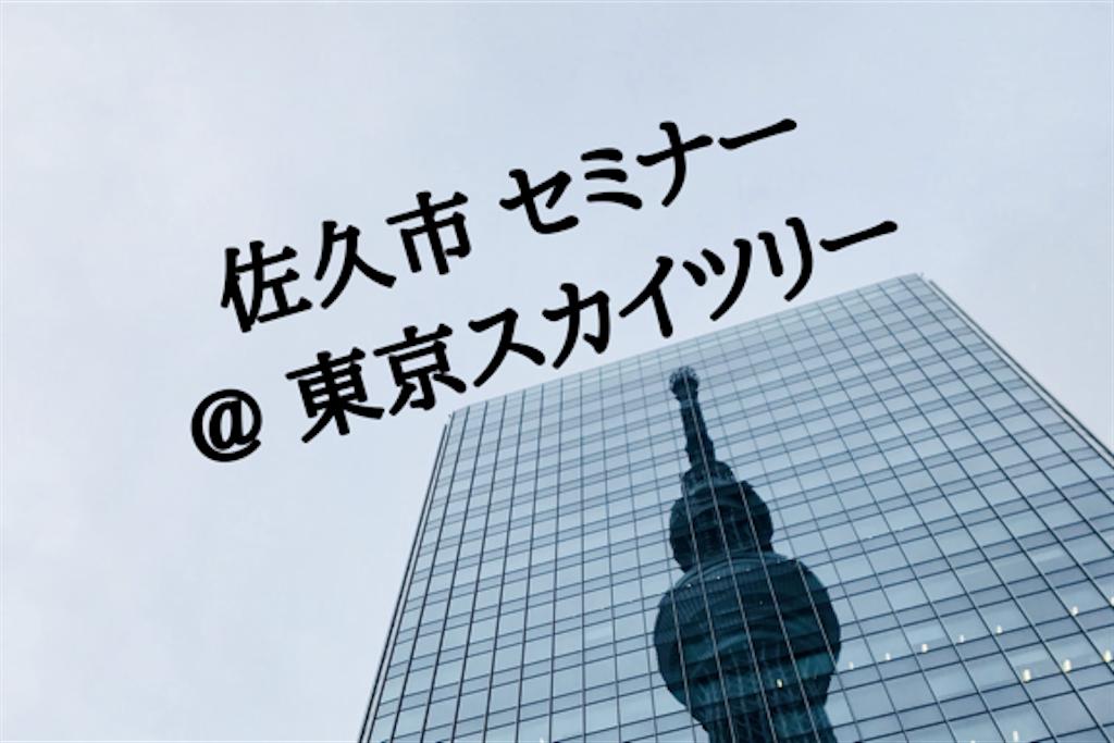 f:id:inakanigogo70:20180921180958p:image
