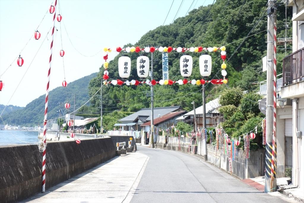 f:id:inakashi:20170724224438j:plain