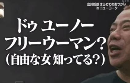 f:id:inakasuki:20170415224504j:plain