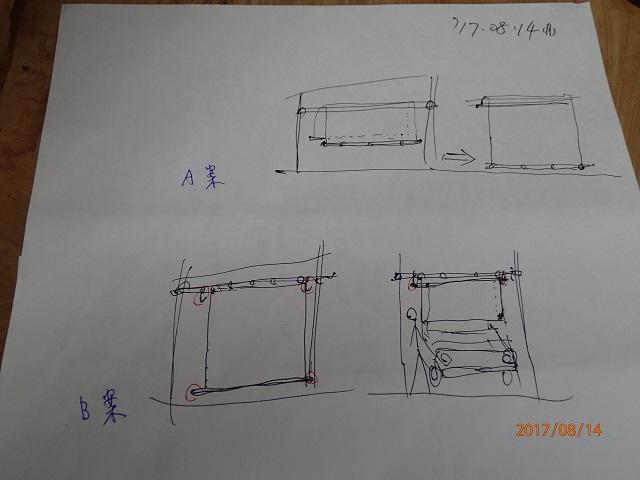 f:id:inakatano2:20170817213309j:plain