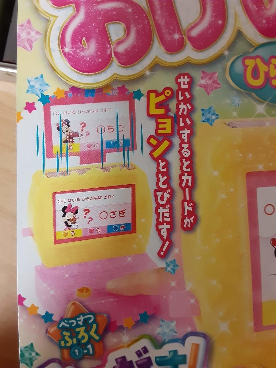 f:id:inakichi-inakichi:20200918214314j:plain