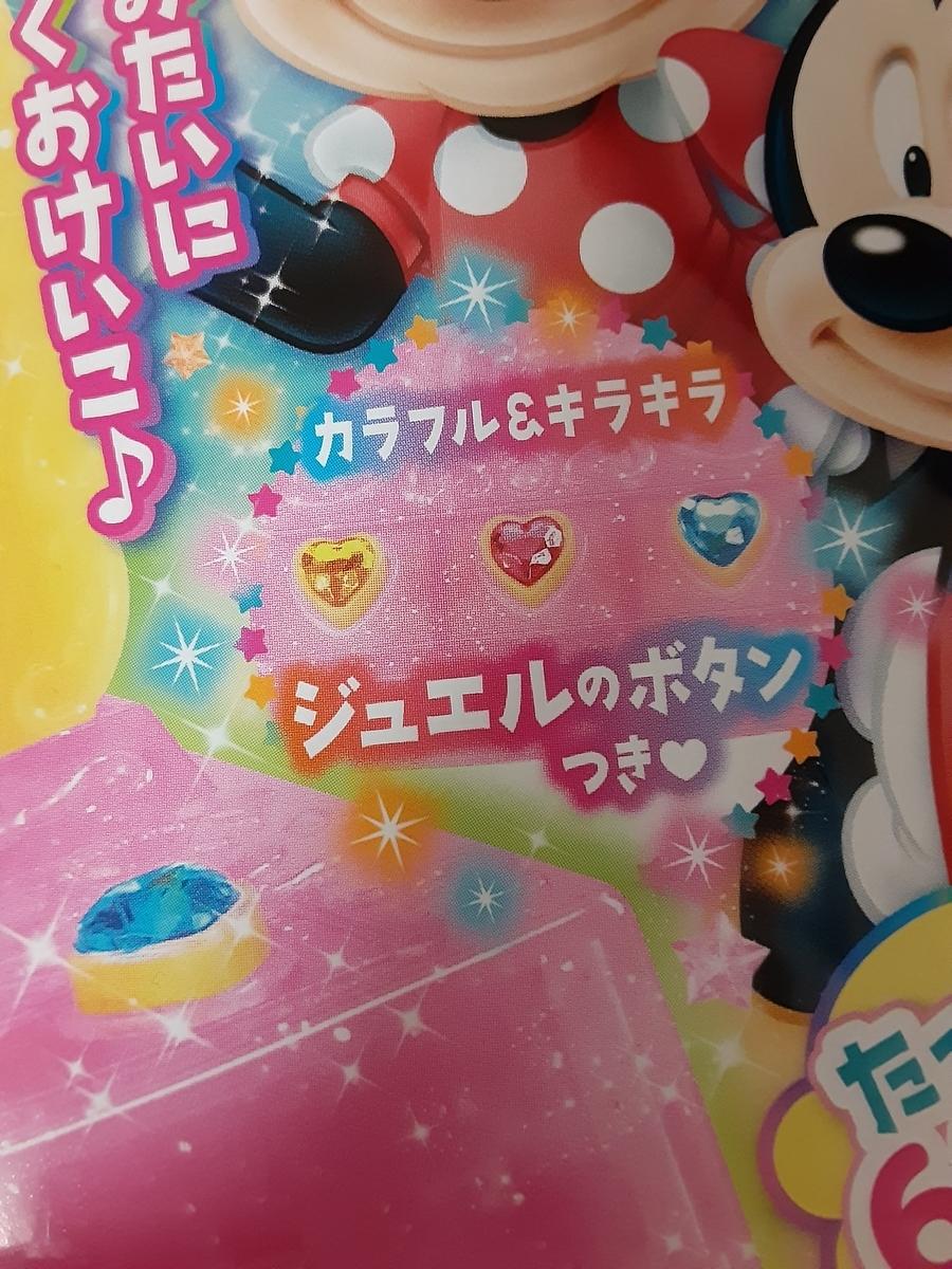 f:id:inakichi-inakichi:20200918215441j:plain