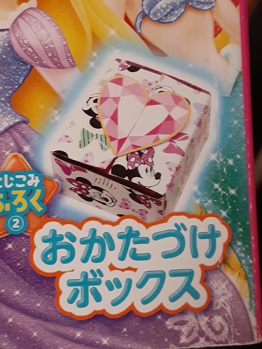 f:id:inakichi-inakichi:20200918221808j:plain