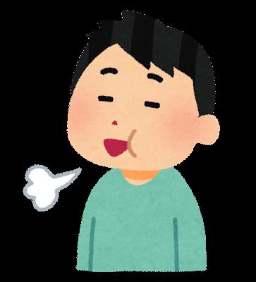 f:id:inakichi-inakichi:20200921225315p:plain