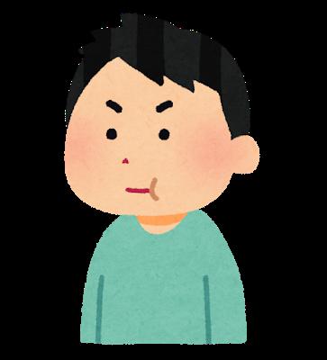f:id:inakichi-inakichi:20200921225517p:plain
