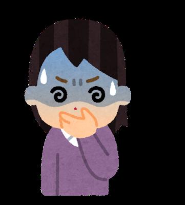 f:id:inakichi-inakichi:20200921230315p:plain